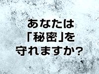 f:id:jm0502129:20170116190849j:plain