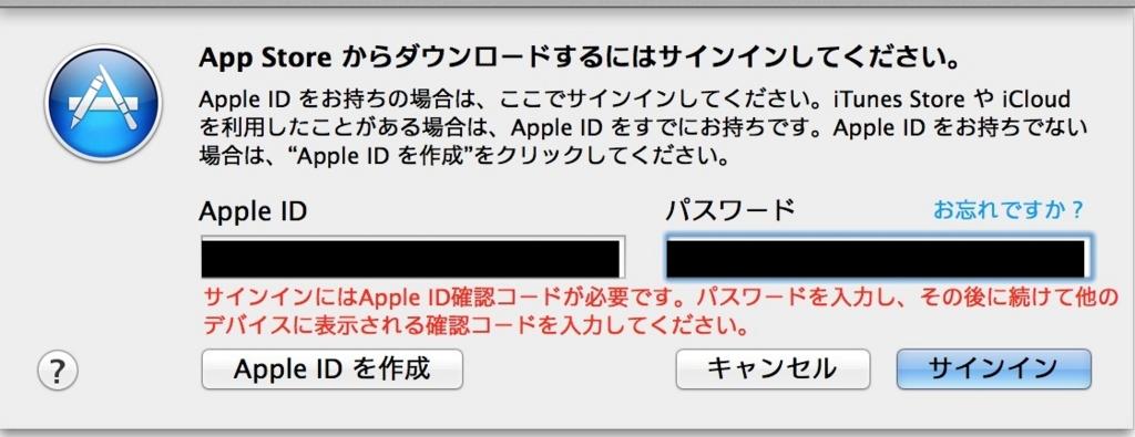 f:id:jmatsu:20170527174121j:plain