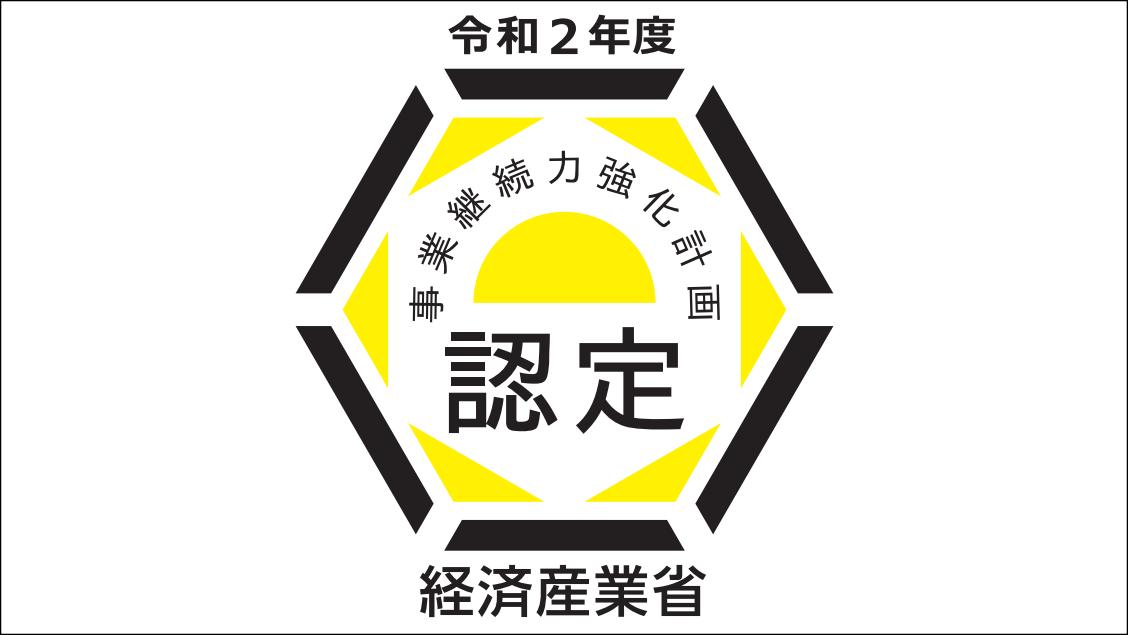 f:id:jmjunichimaeno:20200506194921p:plain
