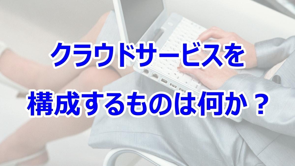 f:id:jmjunichimaeno:20200818215805j:plain