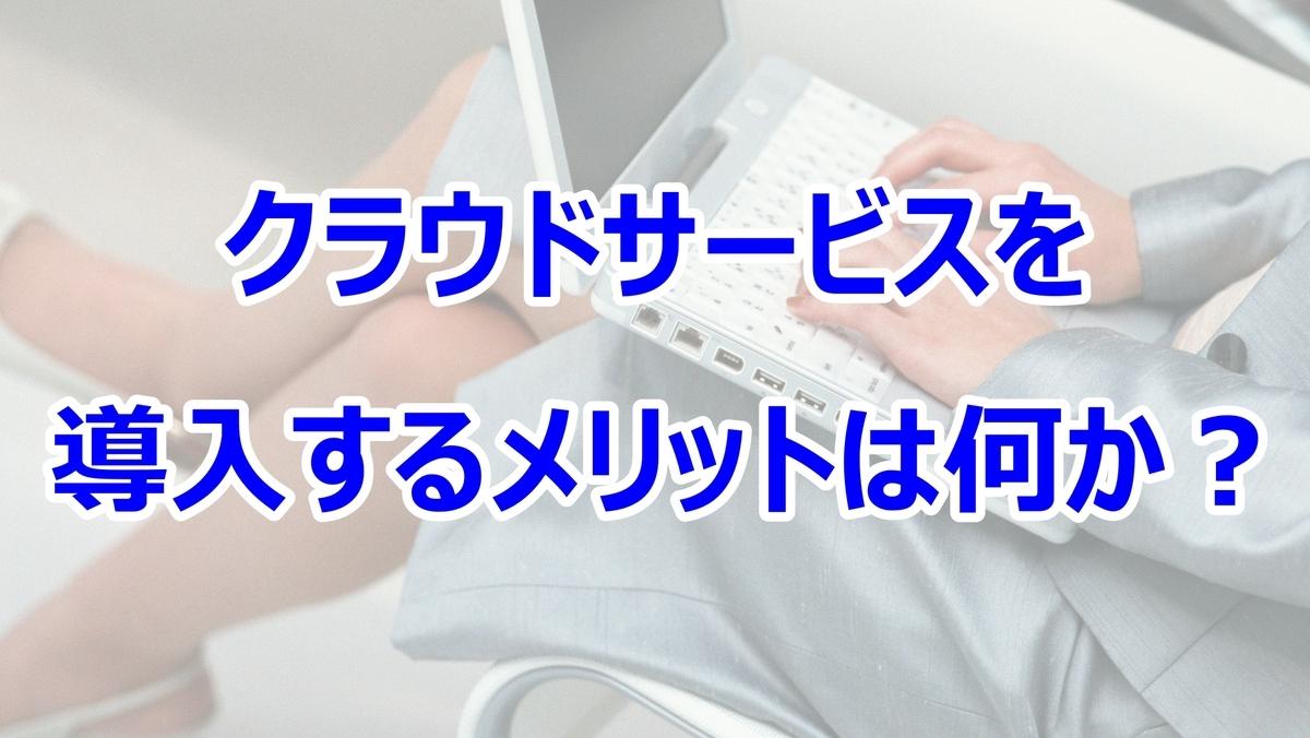 f:id:jmjunichimaeno:20200819214835j:plain