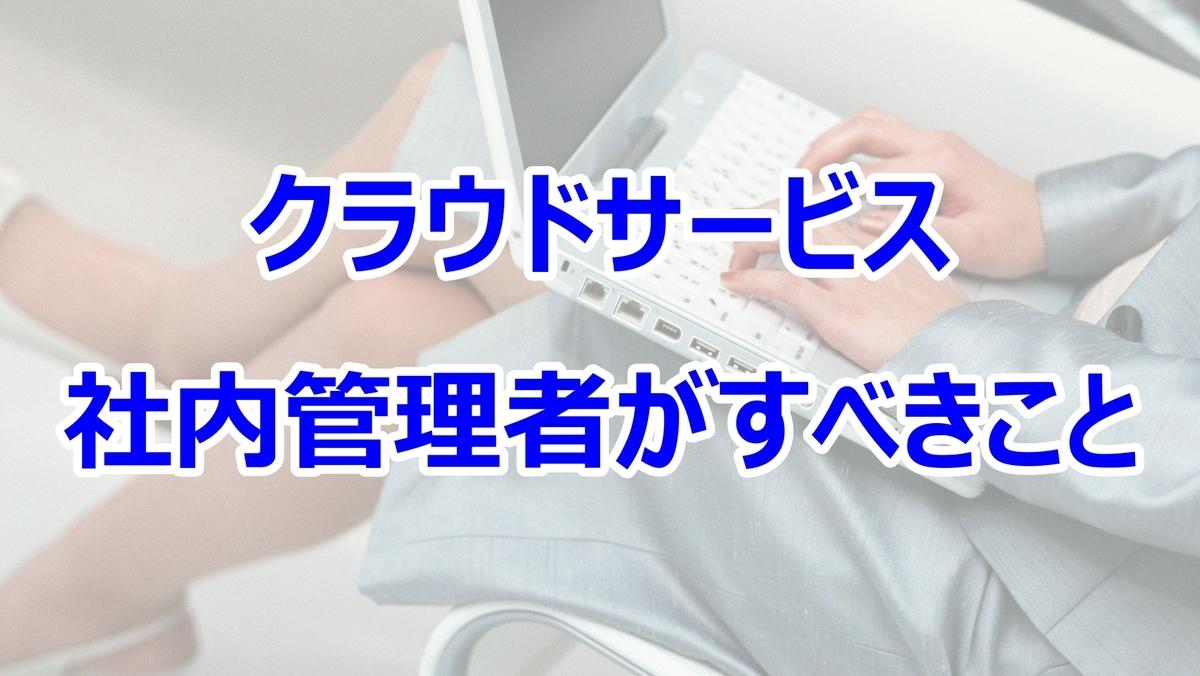 f:id:jmjunichimaeno:20200822204920j:plain
