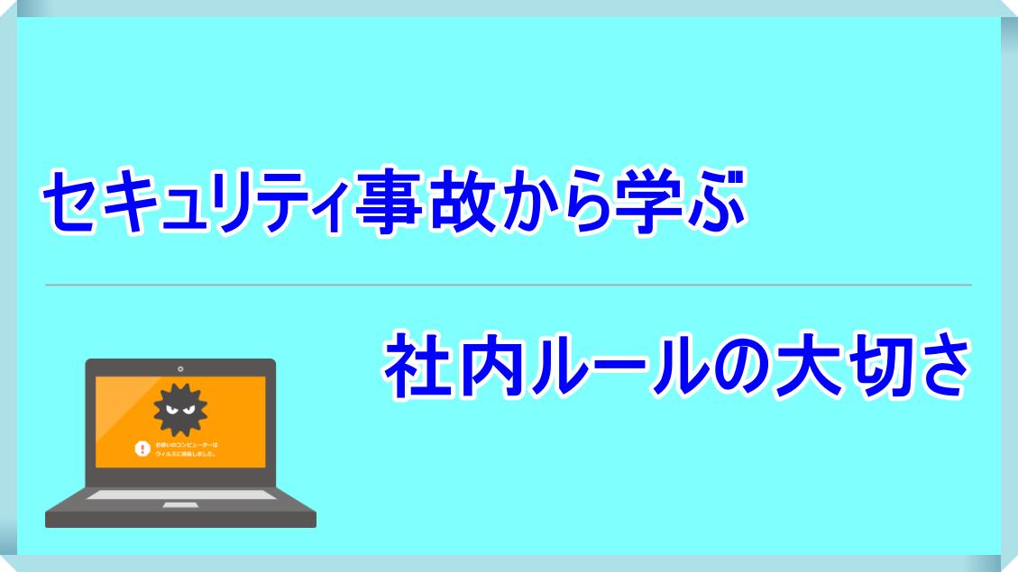 f:id:jmjunichimaeno:20200914221141p:plain