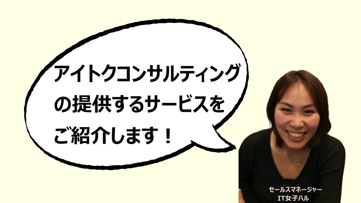 f:id:jmjunichimaeno:20201219180424p:plain