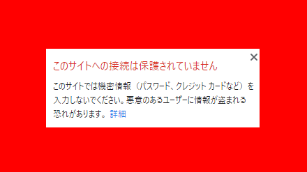 f:id:jmjunichimaeno:20210109211209p:plain