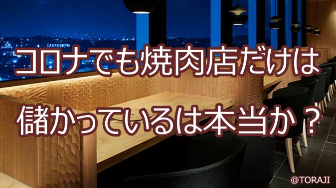 f:id:jmjunichimaeno:20210228140328p:plain