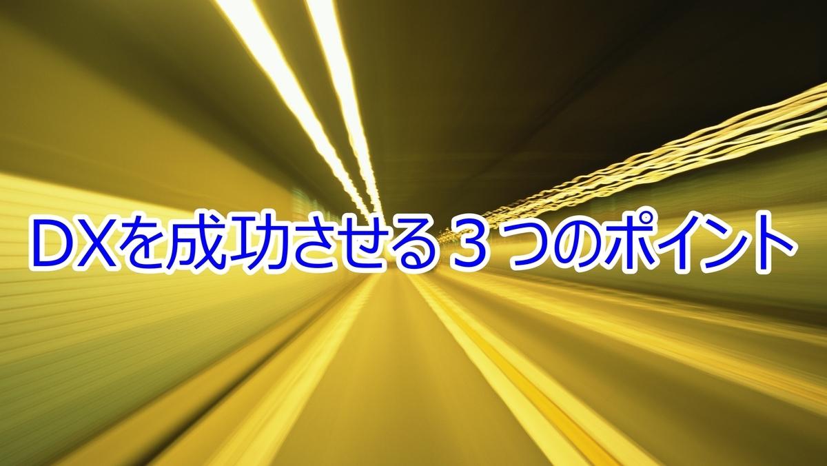 f:id:jmjunichimaeno:20210307213852j:plain