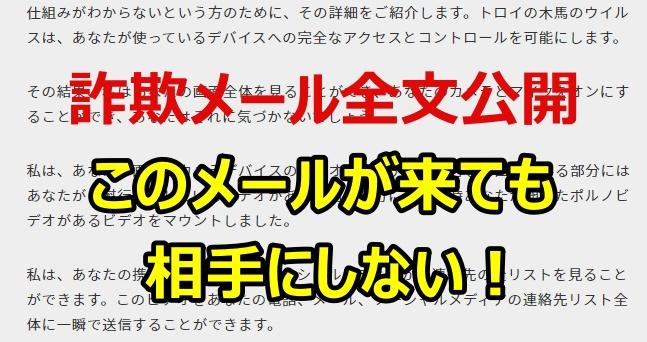 f:id:jmjunichimaeno:20210619184230j:plain