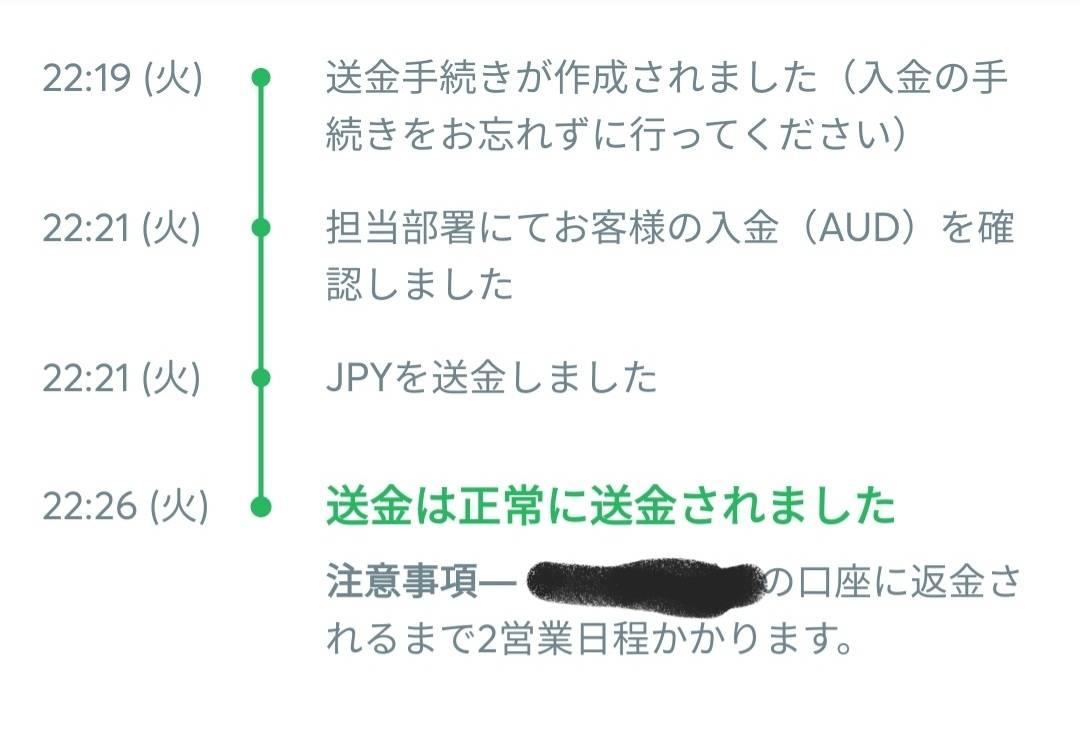 f:id:jmstorybox:20210514200130j:plain