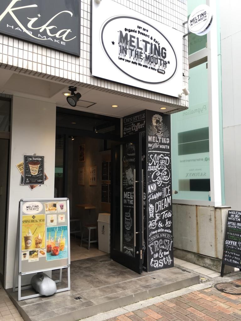 f:id:jnishimu:20160620225515j:plain