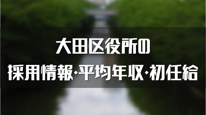 f:id:jnjgo:20180819164430p:plain