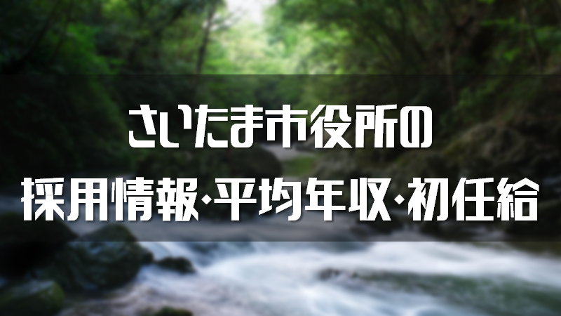 f:id:jnjgo:20180823183404p:plain