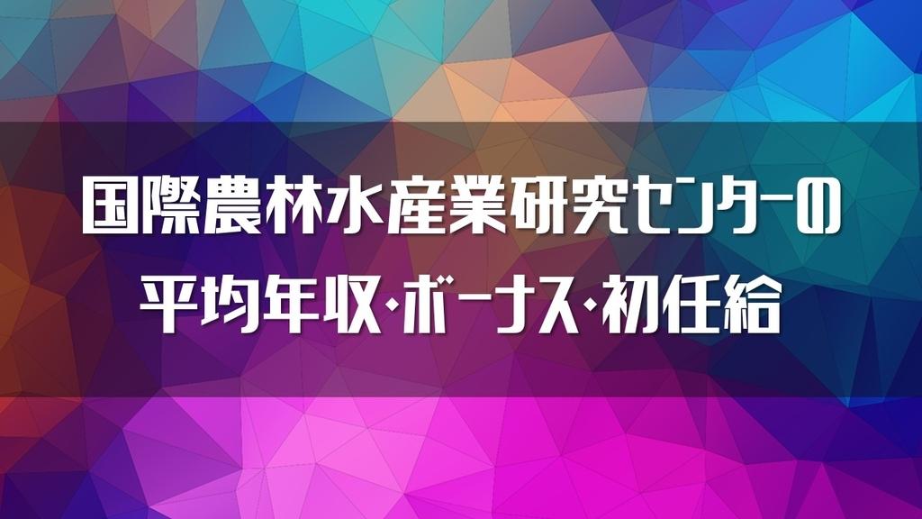 f:id:jnjgo:20181004173751j:plain