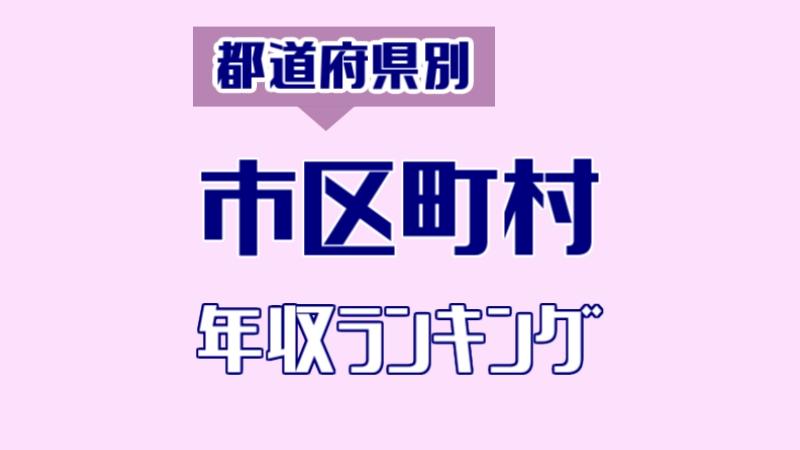 f:id:jnjgo:20181226215846j:plain