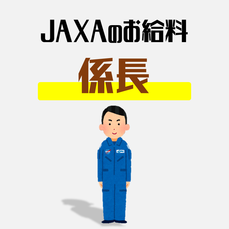 f:id:jnjgo:20191230060216p:plain