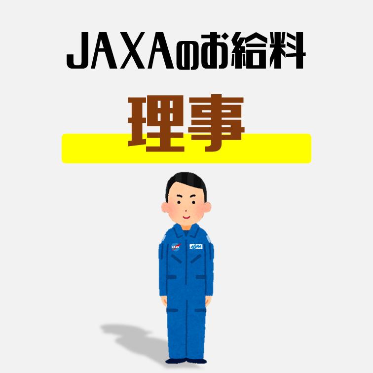 f:id:jnjgo:20191230060240p:plain