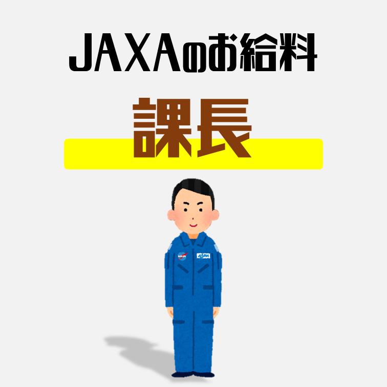 f:id:jnjgo:20191230060416p:plain