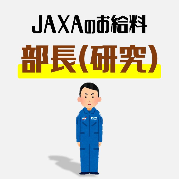 f:id:jnjgo:20191230060504p:plain