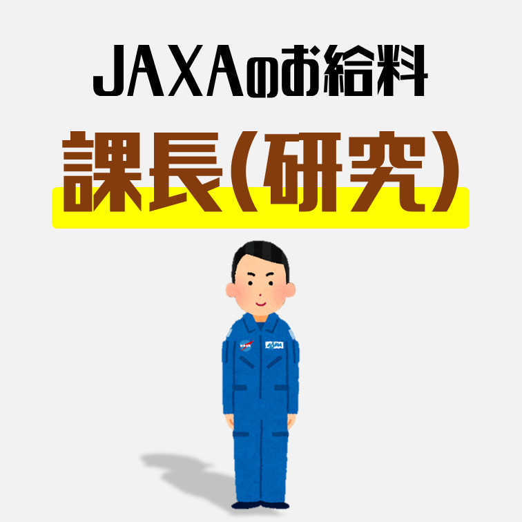 f:id:jnjgo:20191230060528p:plain