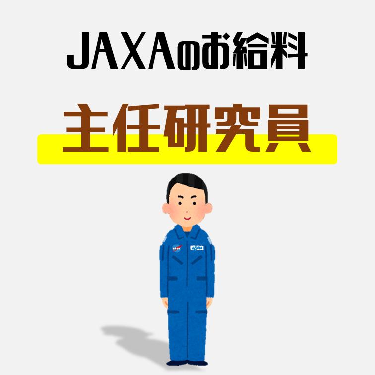 f:id:jnjgo:20191230060552p:plain