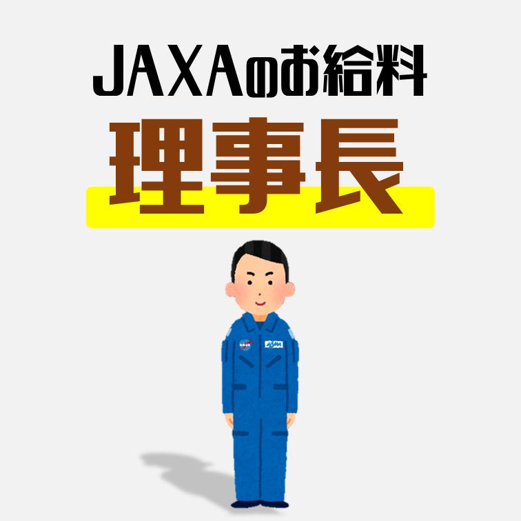 f:id:jnjgo:20191230060648p:plain