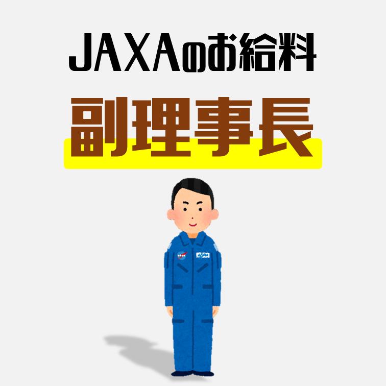 f:id:jnjgo:20191230060719p:plain