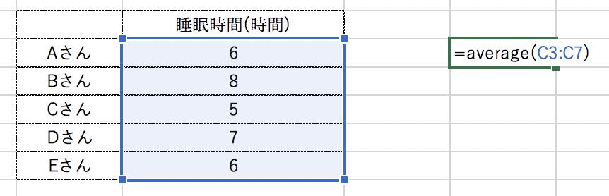 f:id:jnobuyuki:20181118022308p:plain