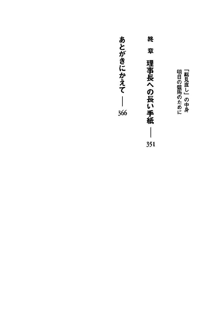 f:id:jnsk_jojo:20181225044622j:plain