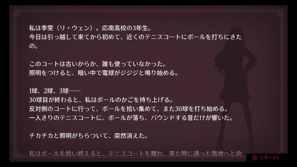 f:id:jo_ji:20190106182323j:plain