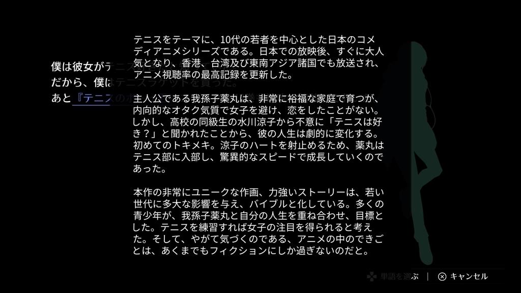 f:id:jo_ji:20190106182326j:plain