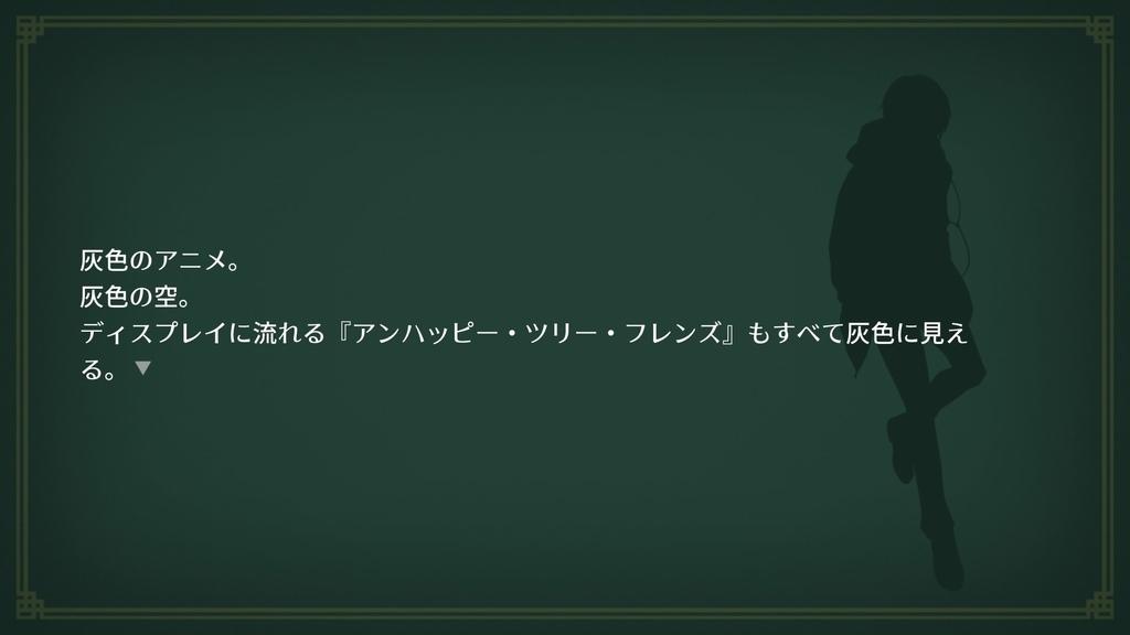 f:id:jo_ji:20190106182336j:plain