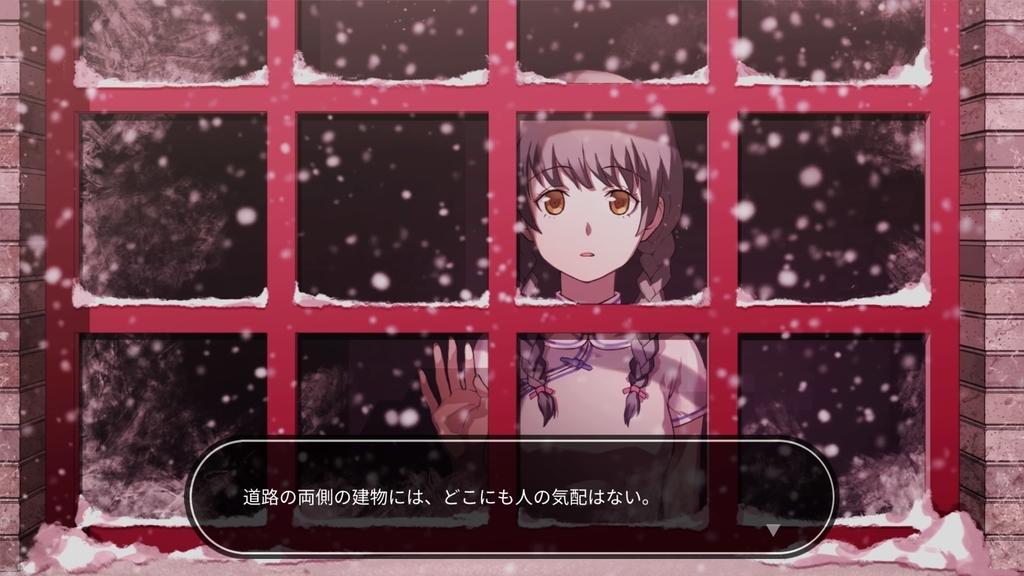 f:id:jo_ji:20190106182339j:plain