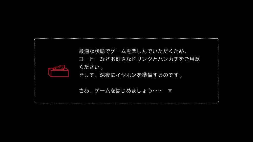 f:id:jo_ji:20190106182340j:plain
