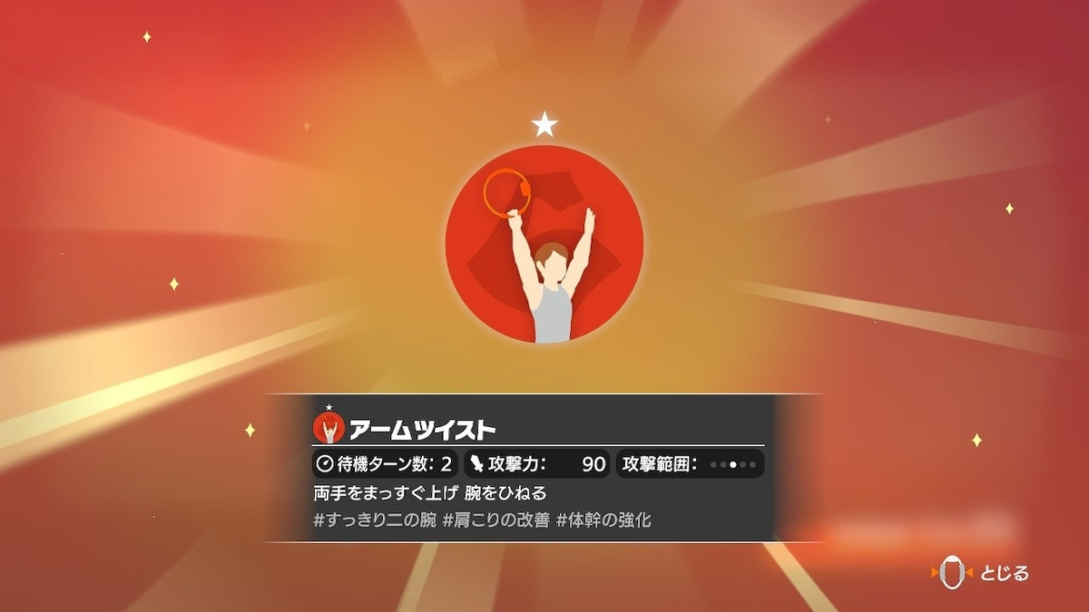 f:id:jo_ji:20191031231742j:plain