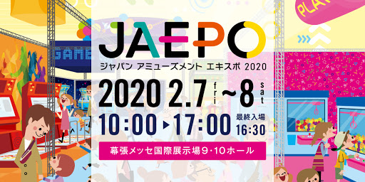 f:id:jo_ji:20200209184440j:plain