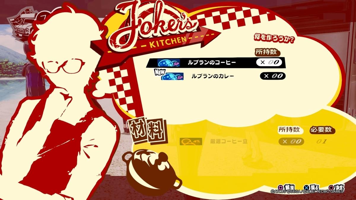 f:id:jo_ji:20200223172715j:plain