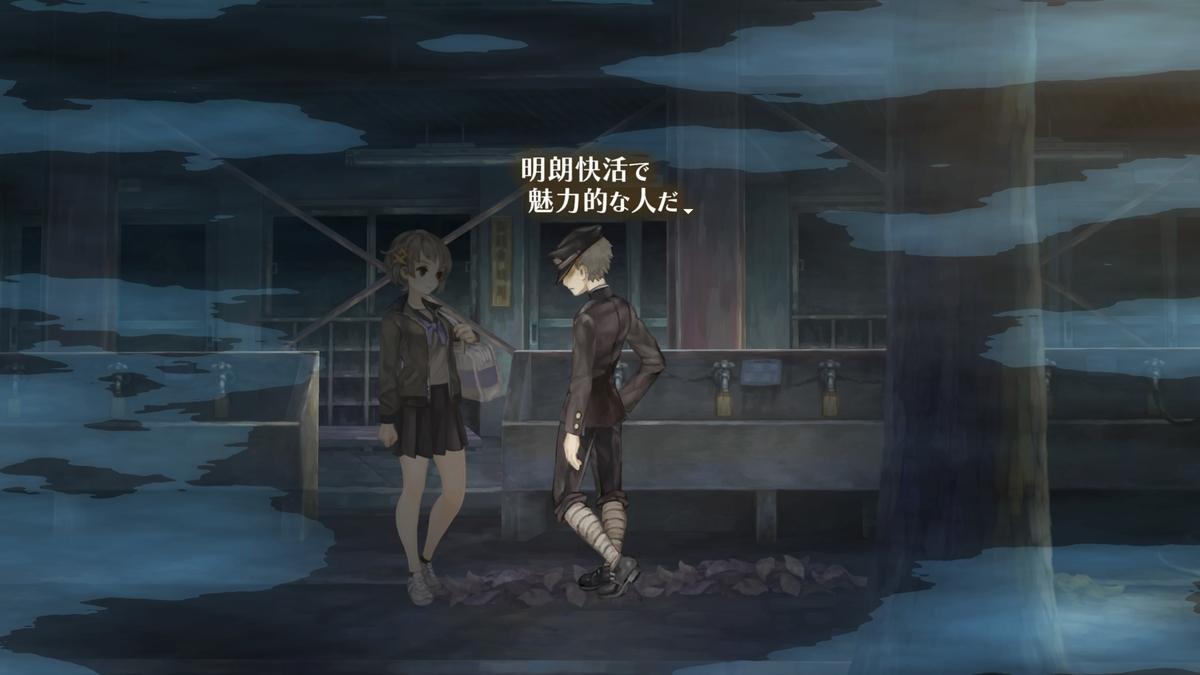 f:id:jo_ji:20200226002228j:plain