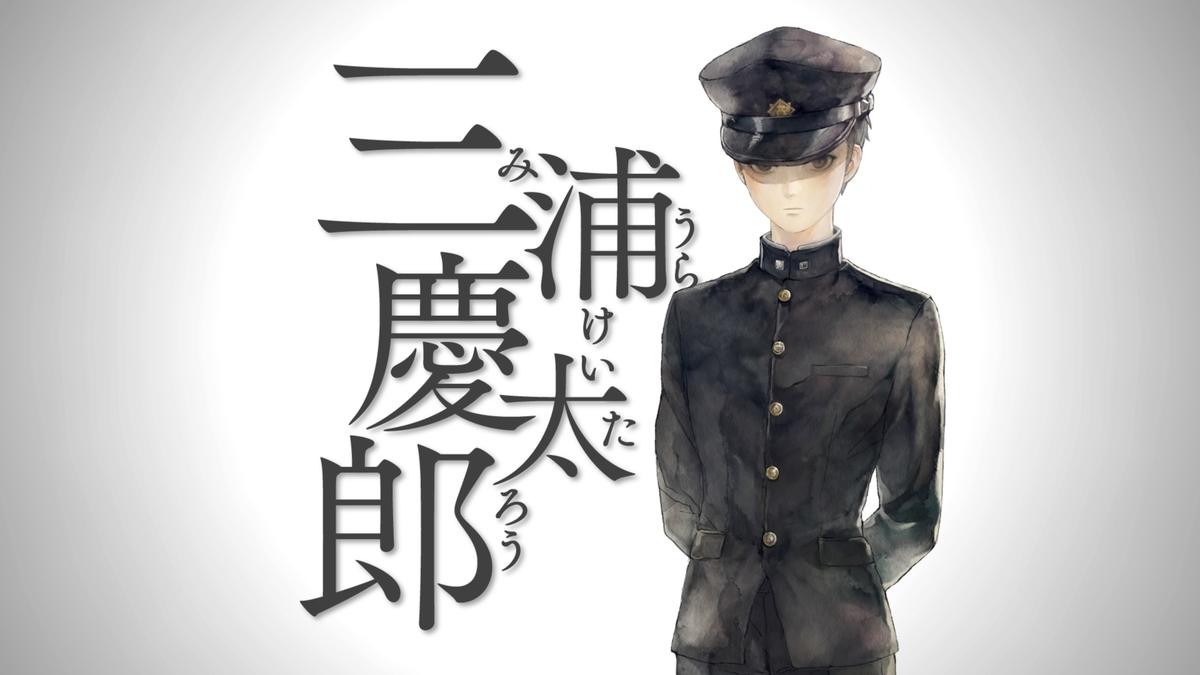 f:id:jo_ji:20200226002625j:plain