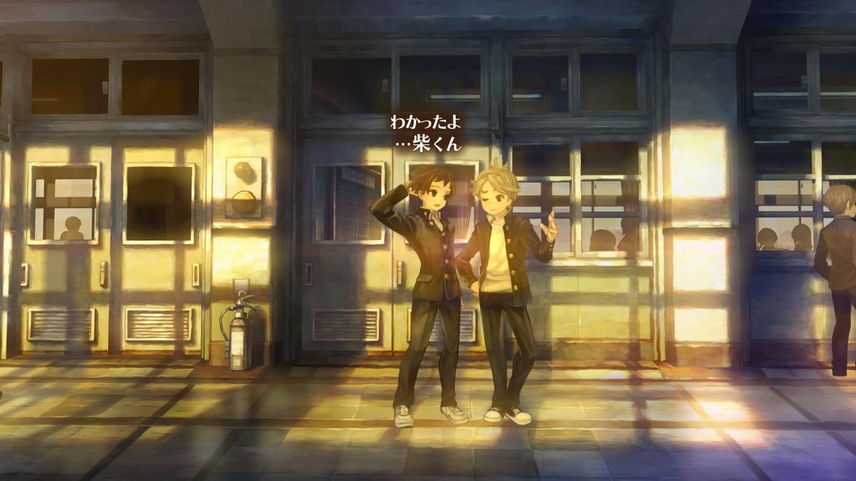 f:id:jo_ji:20200226003545j:plain