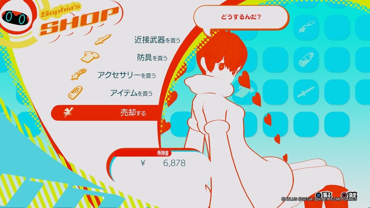 f:id:jo_ji:20200228002257j:plain
