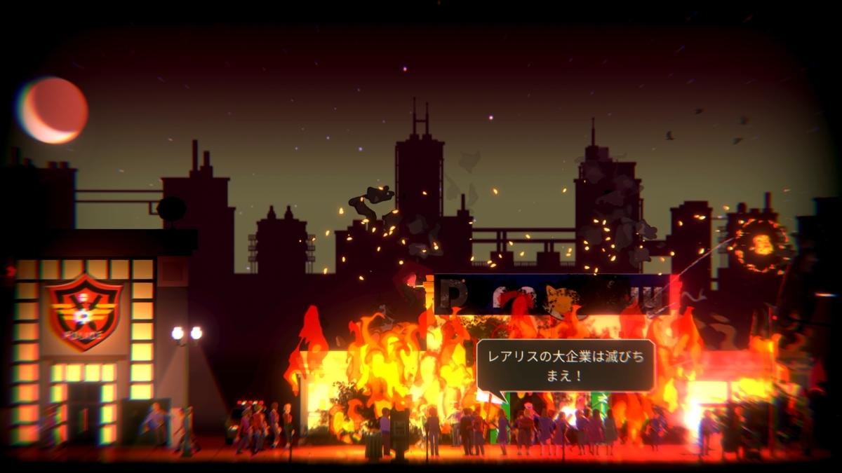 f:id:jo_ji:20200310192125j:plain