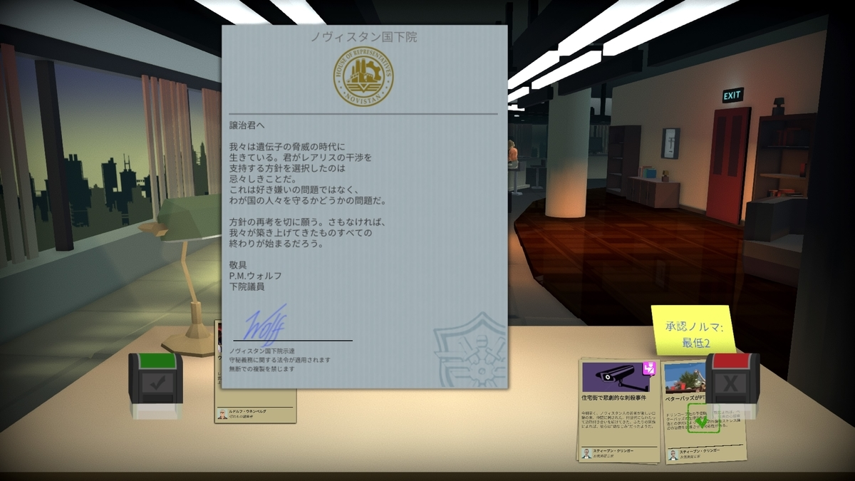 f:id:jo_ji:20200310193922j:plain