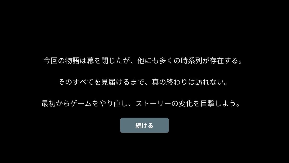 f:id:jo_ji:20200310204055j:plain