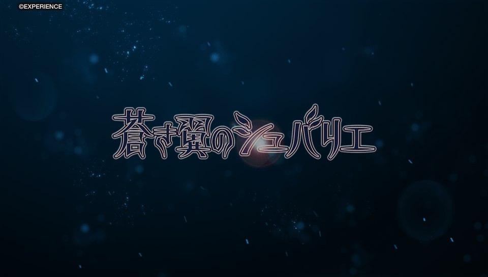 f:id:jo_ji:20200409174447j:plain