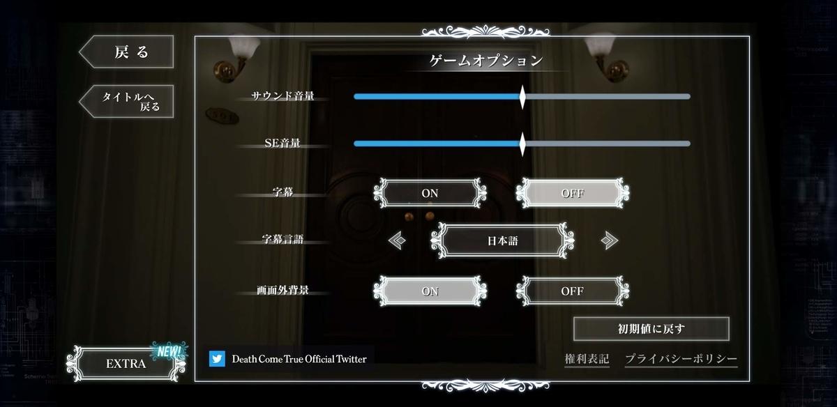 f:id:jo_ji:20200627232527j:plain