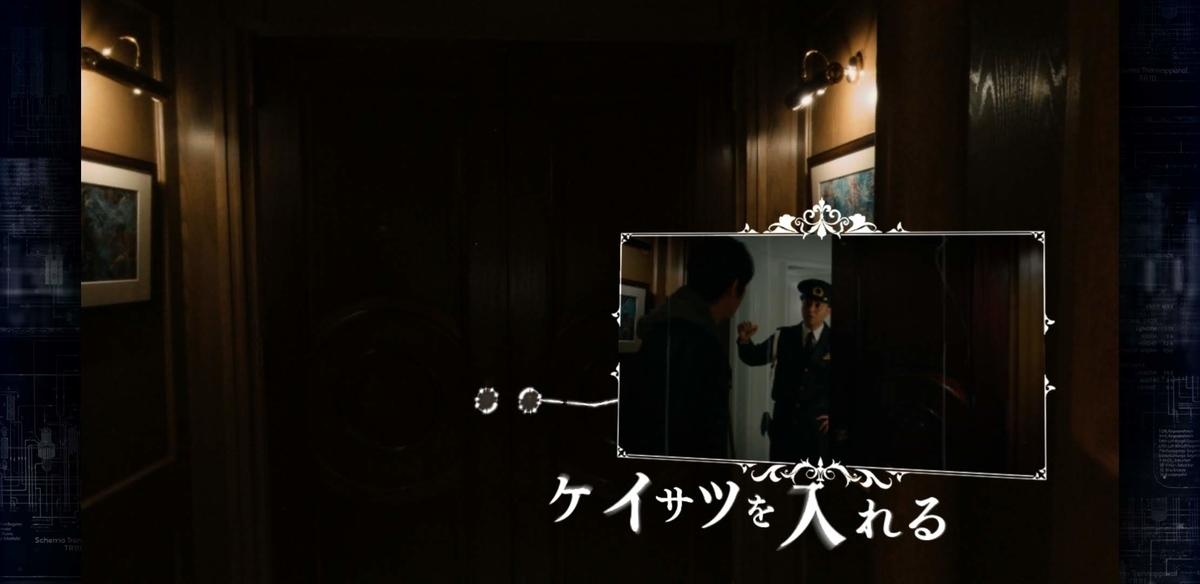 f:id:jo_ji:20200627232605j:plain