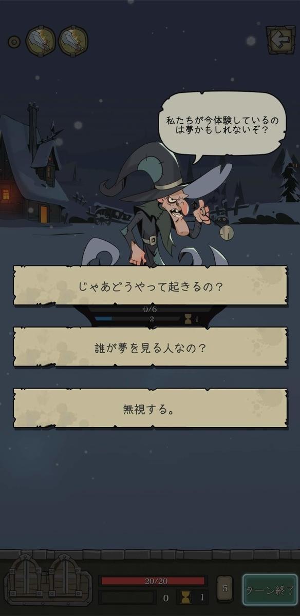 f:id:jo_ji:20200704231141j:plain
