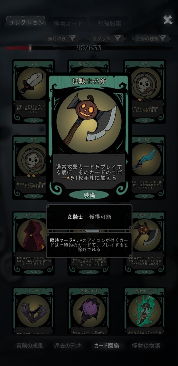 f:id:jo_ji:20200704232043j:plain