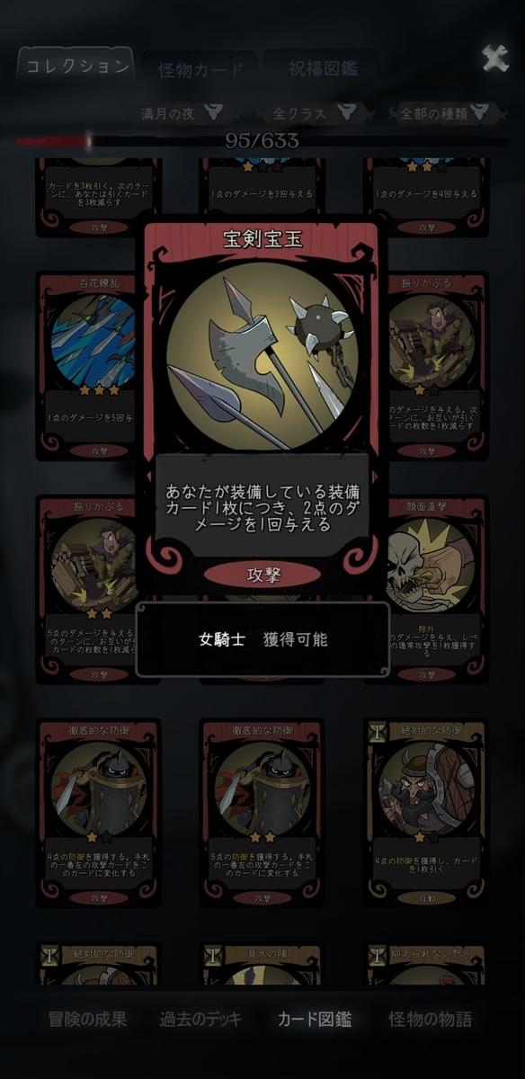 f:id:jo_ji:20200704232611j:plain