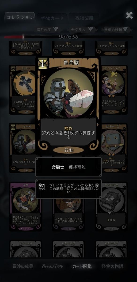 f:id:jo_ji:20200704233206j:plain